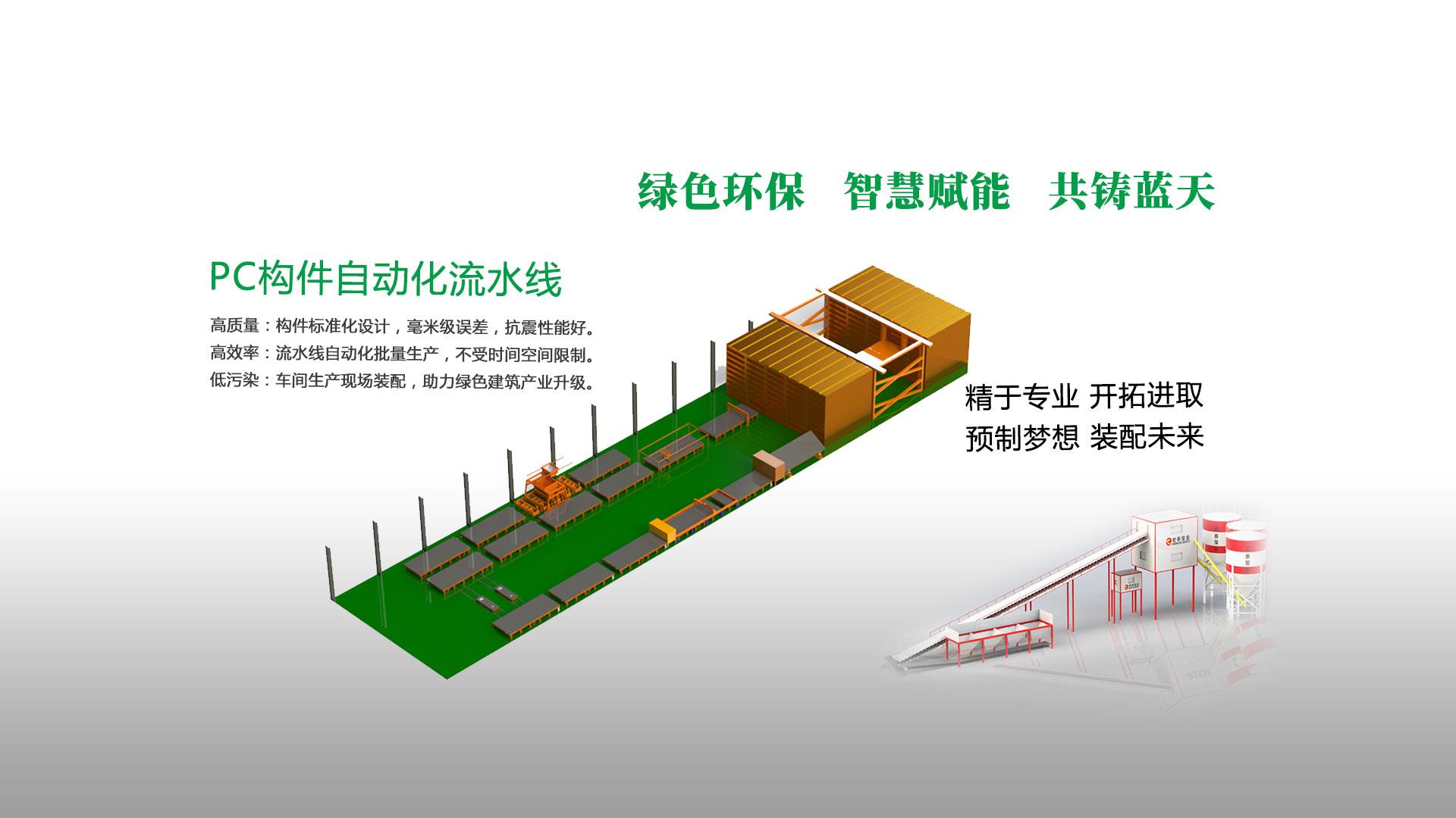 官网潍坊市路通机械电子有限公司|沥青混凝土搅拌站,混凝土搅拌站,稳定土拌和站,北方路通,路通机械