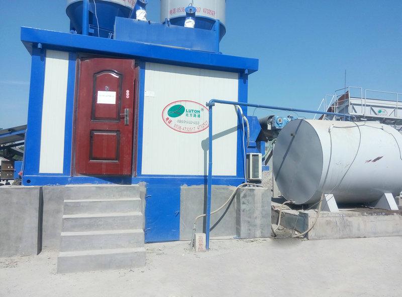 WCB700稳定土拌和站